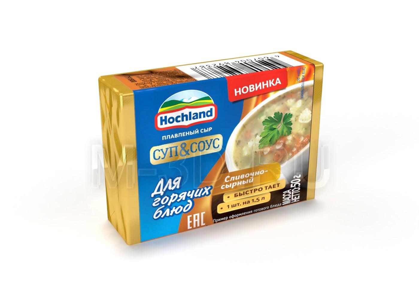 упаковка сыр плавленый Hochland