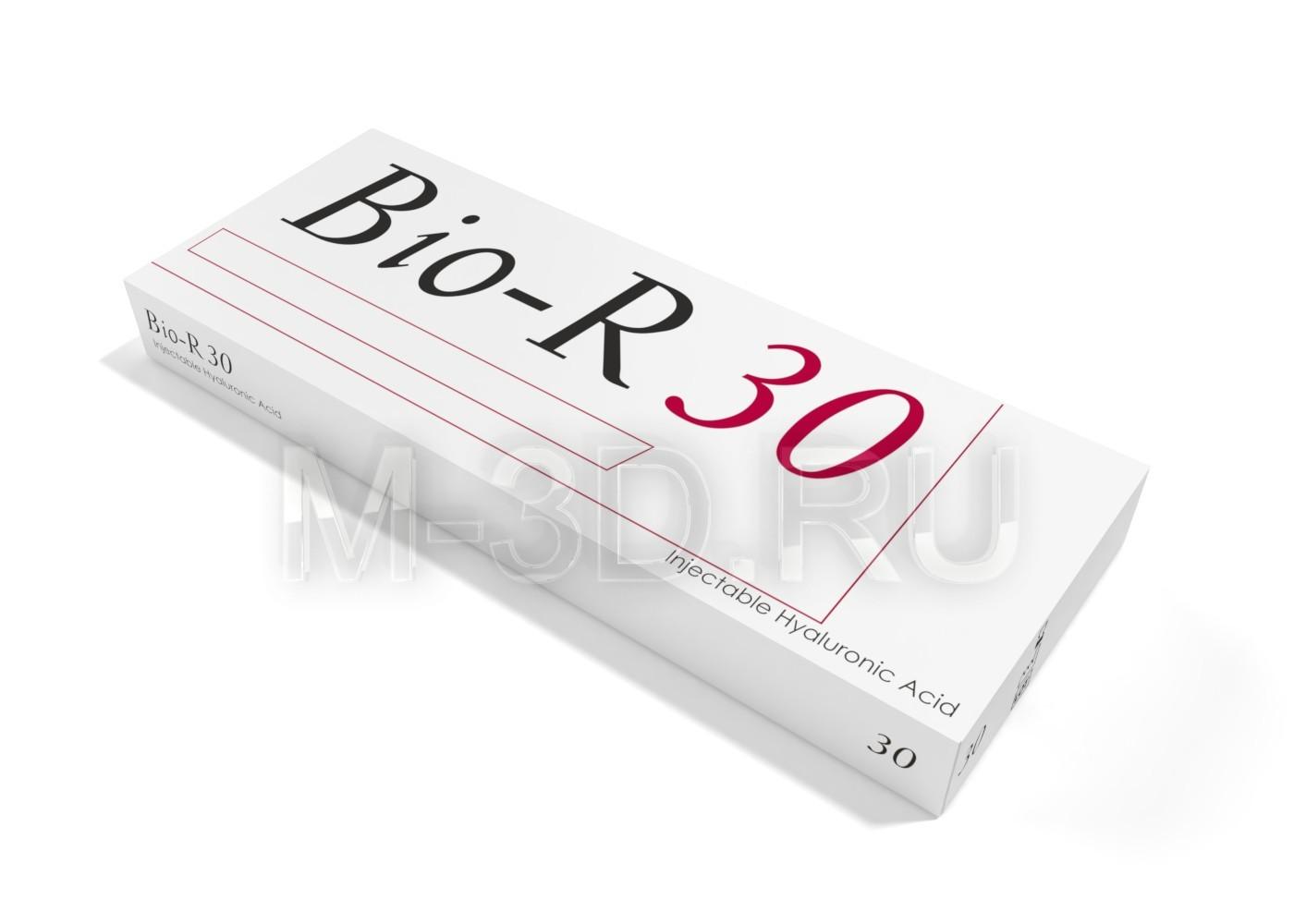 Коробка для лекарств картонная упаковка