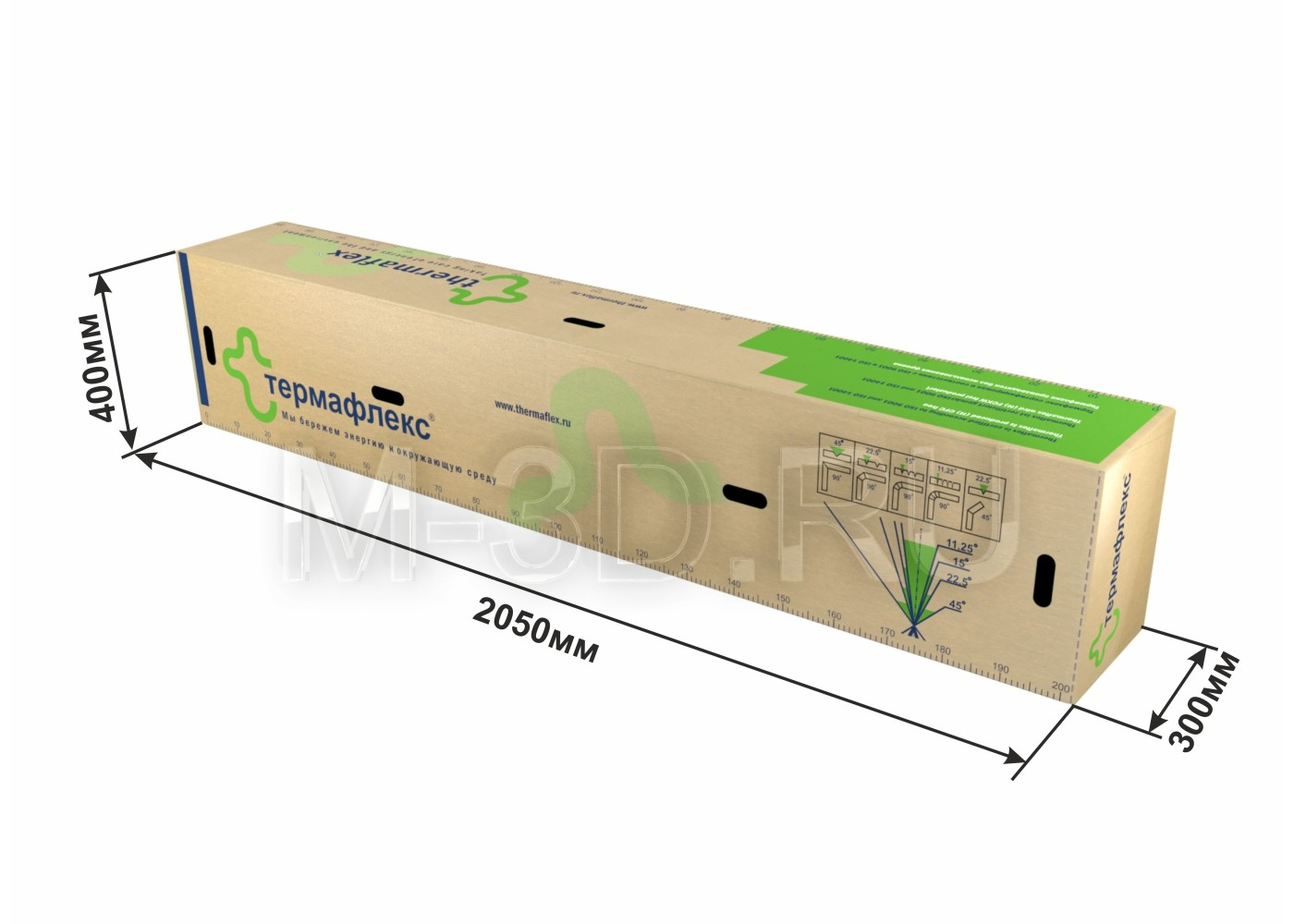 упаковка картонная для теплоизоляции
