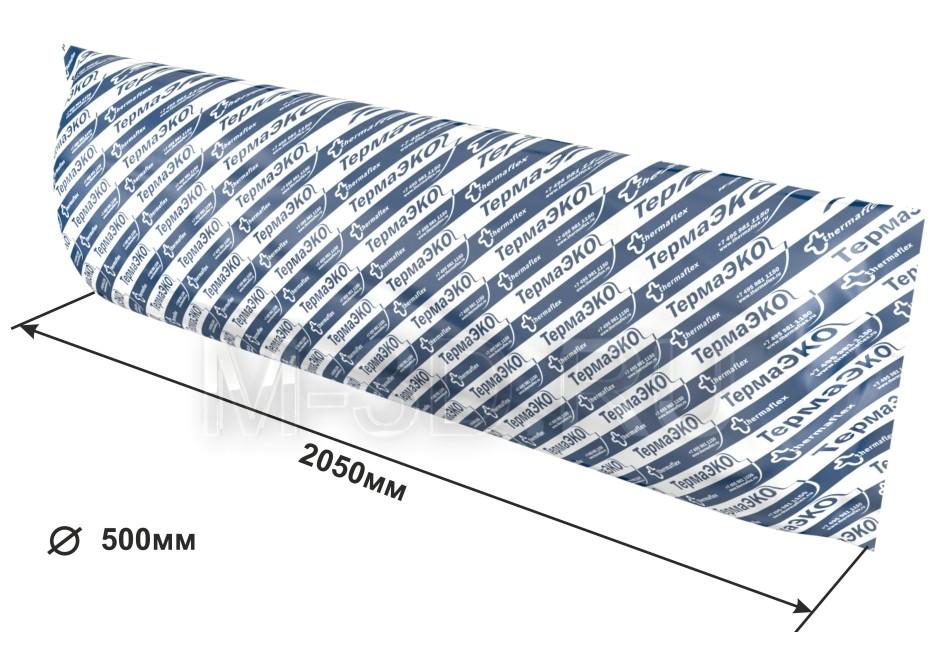 Упаковка картонная для теплоизоляции полиэтиленовая белая